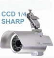 Telecamera CCD 35 led infrarossi spiovente 12mm 1/4 sharp